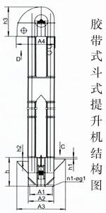 胶带式斗式提升机结构图图片